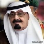 الديوان الملكي : خادم الحرمين يغادر إلى خارج المملكة في إجازة خاصة