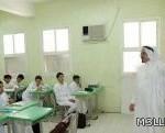 حفل افتتاح الأنشطة المدرسية بثانوية المدينة المنورة بالدمام ( تطوير )