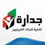 الفالح يكرم ( المسعري ) بجائزة أولمبياد الإبداع على مستوى منطقة مكة