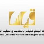 تكريم 433 متفوقا ومتفوقة بتعليم الشرقية غدا