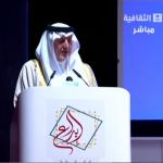 الأمير مشعل بن عبدالله يشيد بمنجزات تعليم الليث