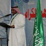 ثانوية حي السفارات بالرياض تحتفل باليوم الوطني