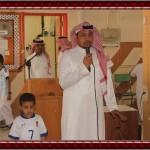 """"""" جوال الميدان """" لتعزيزالتواصل مع مديري ومديرات المدارس بـ """" تعليم الليث """""""
