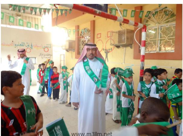 مدرسة زمزم الابتدائية بمكة تحتفي باليوم الوطني