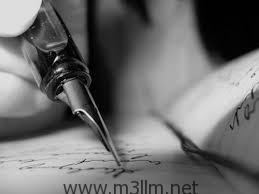 واقع أمة أقرا مع الكتاب العزيز