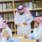 تعليم حائل: الانتهاء من ترشيحات جائزة الشيخ حمدان بن راشد آل مكتوم
