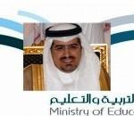 اللقاء المتماثل للمرشدين الطلابيين بمدرسة الامام نافع المتوسطة لتحفيظ القرآن الكريم بالطائف