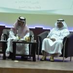 مجمع حراضة التعليمي يستقبل مدير مكتب التربية و التعليم بمحافظة تربة