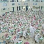 """(32) ألف طالب وطالبة يستعدون لأداء اختباراتهم بـ """" تعليم الليث """""""