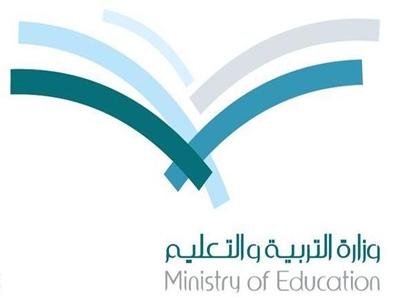 وزارة التعليم تُفعّل نظام نور لتسجيل طلاب التحفيظ حتى سن السادسة