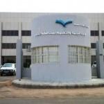 منسوبو «تعليم عنيزة» ينعون فقيد الأمة الملك عبدالله بن عبدالعزيز