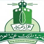 محافظ الطائف يفتتح مجمع الشيماء النسائي التعليمي الإداري بالحوية