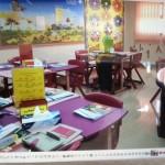 """جامعة الباحة تنظم ورشة عمل بعنوان """" الكرسي والشراكة المجتمعية """""""
