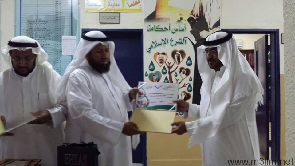 مدرسة الريان المتوسطة والثانوية تكرم معلميها وإدارييها المتميزين