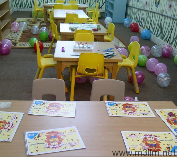 (وزارة التعليم ) تعتمد افتتاح ستة رياض أطفال في ( تعليم الليث )