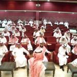 وزارة التعليم تنقل عبر البث المباشر فعاليات ملتقى القيادة المدرسية لكافة الإدارات التعليمية بمناطق المملكة