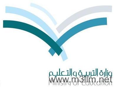 كشافة المدرسة السعودية تشارك باستقبال وفد جمعية هوية الأرض اليابانية
