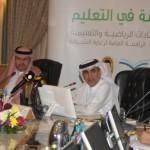 تعليم محايل عسير يكرم ممثلي الإدارة في مسابقة الأمير نايف رحمه الله