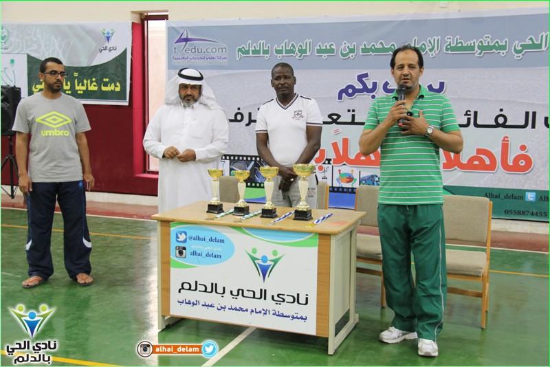 بدعم من مشروع الملك عبدالله بن عبدا لعزيز لتطوير التعليم ( لعبة الكاراتيه ) مجانا بنادي الحي بالدلم