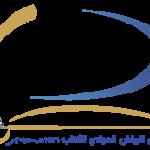 تعليم وادي الدواسر يختتم مشاركته في اليوم العالمي للدفاع المدني