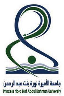 جامعة الأميرة نورة تنظم برنامجاً بعنوان ( ممارسة الخدمة الاجتماعية في مجالات العمل الاجتماعي )
