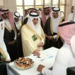 جامعة الملك فيصل بالأحساء تعلق الدراسة غداً