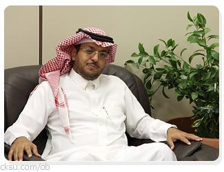 """""""الريس"""" إلى """"أستاذ"""" في كلية التربية بجامعة الملك سعود"""