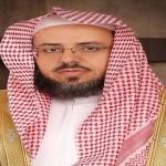 مدير جامعة الباحة : تفجير مسجد العنود جرم عظيم وفاجعة مؤلمة