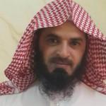 متوسطة وثانوية تحفيظ القرآن الكريم اﻷولى بتبوك تكرم حافظات القرآن