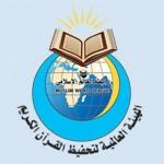المجلس التعليمي بتعليم الليث يناقش الاستعداد لانطلاقة العام الدراسي المقبل