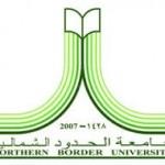 معهد البحوث والدراسات الاستشارية بجامعة أم القرى يوقع عقوداً استشارية