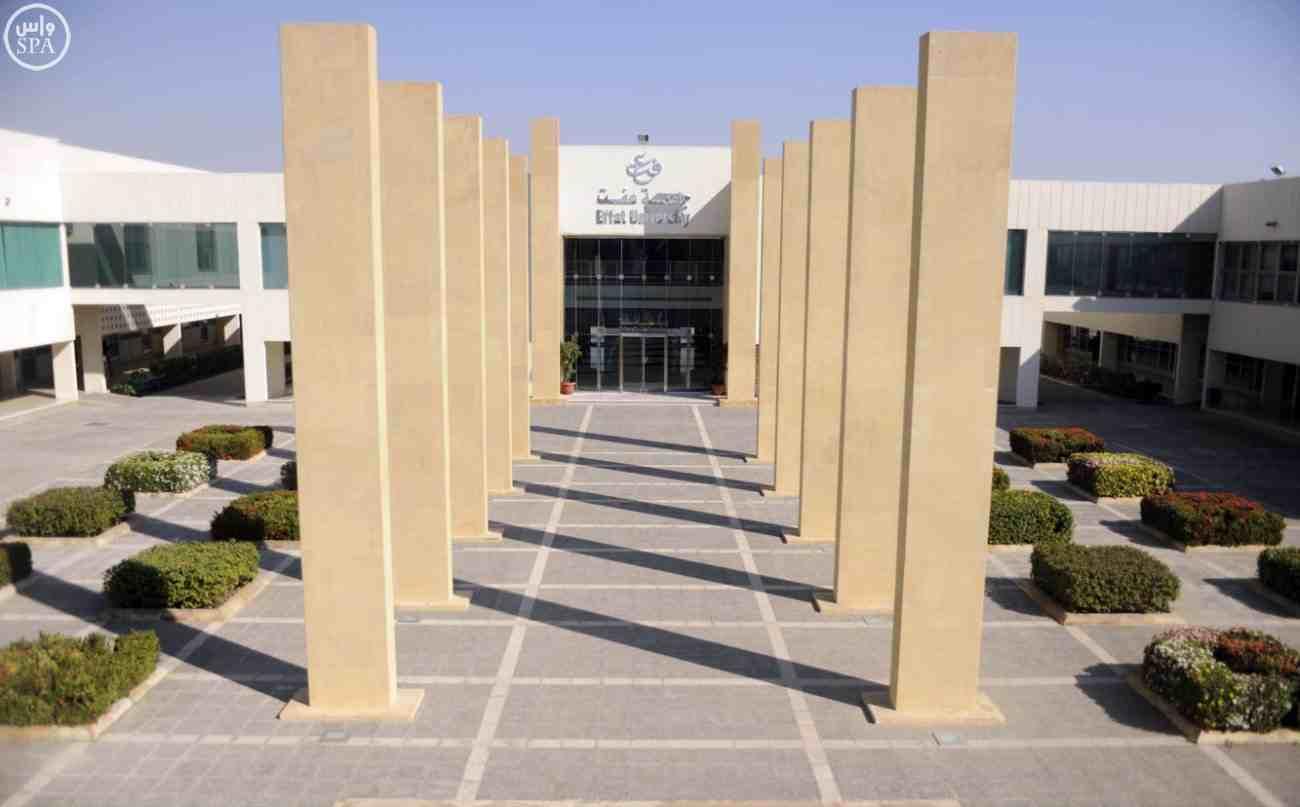 فتح باب القبول والتسجيل للسنة الأكاديمية القادمة بجامعة عفت في جدة