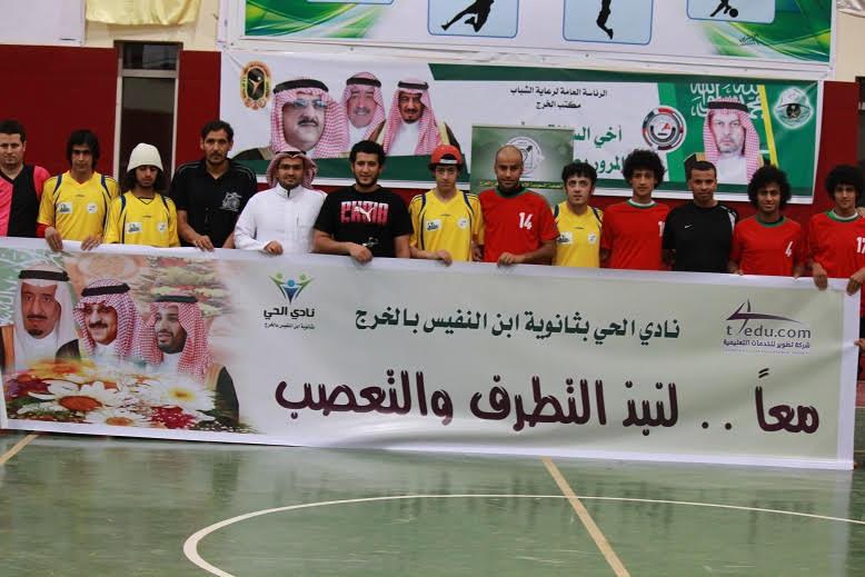نجوم الخرج بطلا لبطولة الجمعية السعودية للعاقة السمعية والمقامة بنادي الحي بابن النفيس
