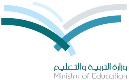 تعليم المدينة يطلق مراكز تسجيل الطلاب والطالبات المستجدين بالمجمعات التجارية