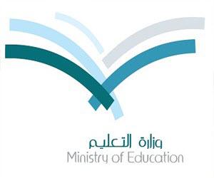 """تعليم صبيا يفعل تطبيق نظام """" البدائل الإلكترونية """" لمدارسه الشريط الحدودي"""