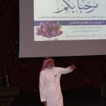 المدرب بين الواقع والمأمول جلسة حوارية للخبير الكويتي الأيوب بتقنية الأحساء
