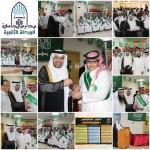 """مكتب التعليم يبدأ في قبول الطلاب """" اليمنيين"""""""