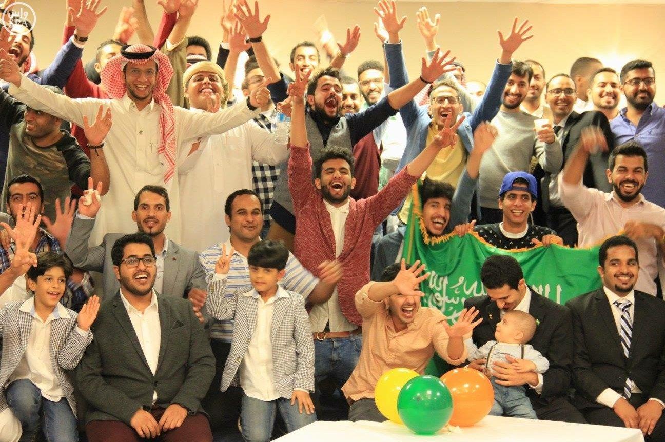 نادي الطلبة السعوديين في ولاية بنسلفانيا يحتفل بعيد الأضحى المبارك