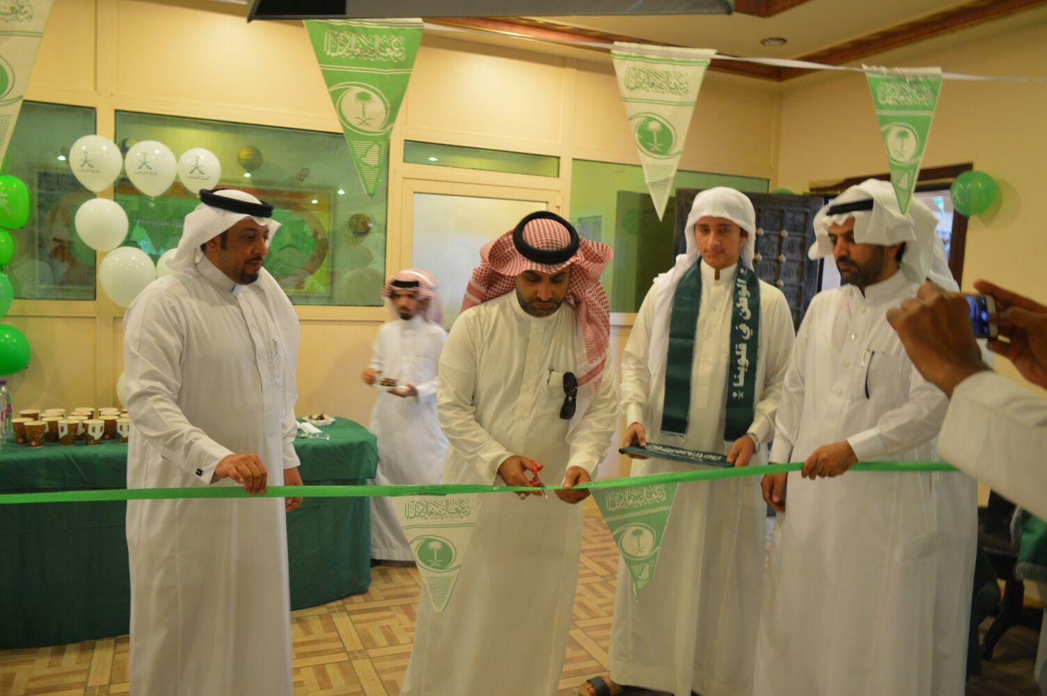 معرض لإنجازات ملوك المملكة العربية السعودية بتعليم جدة