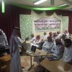 مدير عام التعليم بمنطقة مكة يفتتح برنامج تحسين الأداء الإشرافي لإدارات الإشراف التربوي