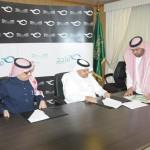 جامعة الملك خالد تبرم عقد شراكة مع الهيئة الوطنية للتقويم والاعتماد الأكاديمي