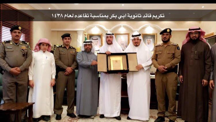 محافظ محافظة تنومة يحتفي بقائد مدرسة أبي بكر الصديق