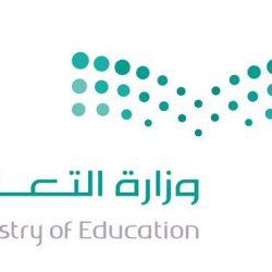 التعليم: تعلن تكوين لجنة لبناء مؤشرات أداء المعلمين