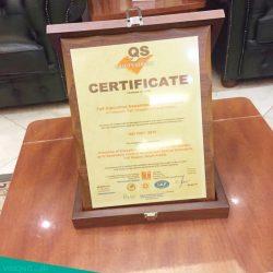 تعليم الطائف يحقق شهادة الإيزو العالمية