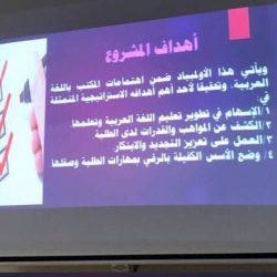 مدير تعليم مكة يُبادر بتكريم المشمولين برعاية مؤسسة إخاء