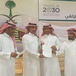 الطريقي يكرم لجان جائزة التميز الإداري بتعليم الزلفي