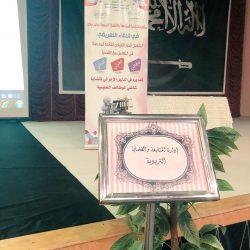 عقد لقاء مشرفي ومشرفات التجهيزات المدرسية بتعليم مكة