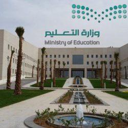 المملكة وتونس توقعان مذكرة تفاهم في مجال التعليم