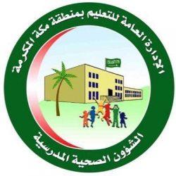 2111 طالب في الصف الأول الإبتدائي بتعليم شرق الدمام يختتمون الأسبوع التمهيدي