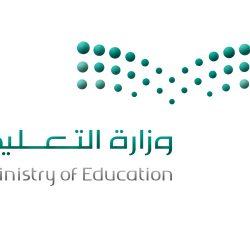 وزير التعليم  :  92٪ من الطلاب والطالبات يتفاعلون مع معلميهم في منصة مدرستي ومسؤوليتنا أن نخطط لمستقبل التعليم عن بُعد برؤية مختلفة ومستدام